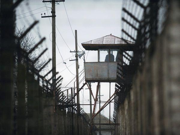 penitenciarul ploiesti